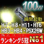 LEDフォグランプ  H8 H11 H16 HB4 PSX26W 80W CREE LEDバルブ イエローバルブ オデッセイ ノア ヴォクシー セレナ ステップワゴン 送料無料