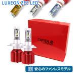 200系 ハイエース レジアスエース 3型 4型 5型 ハイビーム HB3 車検対応 12000ルーメン PHILIPS LEDヘッドライト LEDバルブ 送料無料 車検対応