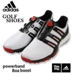 大きいサイズ メンズ adidas golf ゴルフシューズ(パワーバンド ボア ブースト) 30cm