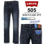 大きいサイズ メンズ Levi's 505(TM)レギュラーフィットCOOLデニムパンツ W38 W40 W42 W44