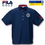 大きいサイズ メンズ FILA GOLF ドット柄半袖ポロシャツ 3L 4L 5L 6L