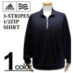 大きいサイズ メンズ adidas golf (アディダスゴルフ) ハーフジップ 長袖シャツ ブラック XL XXL