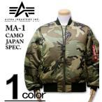 大きいサイズ メンズ ALPHA(アルファ) MA-1 ジャケット TIGHT/CAMO ウッドランドカモ 3L 4L 5L