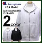 大きいサイズ メンズ Champion(チャンピオン) リバースウィーブ スウェット フルジップパーカー USAモデル XL 2XL 3XL
