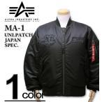 大きいサイズ メンズ ALPHA(アルファ) MA-1 ジャケット TIGHT/UNI.PATCH ブラック 3L 4L 5L