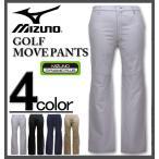 大きいサイズ メンズ MIZUNO ミズノ ゴルフ ストレッチ ムーブパンツ/MOVE PANTS 3L 4L 5L 6L