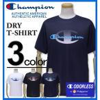 大きいサイズ メンズ Champion(チャンピオン) ドライ プリントTシャツ 半袖 3L 4L 5L