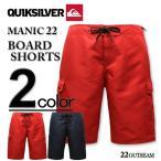 大きいサイズ メンズ Quiksilver(クイックシルバー) ボードショーツ/サーフパンツ MANIC 38インチ 40インチ 42インチ 44インチ