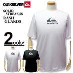 大きいサイズ メンズ Quiksilver(クイックシルバー) ラッシュガード 半袖Tシャツ ルーズフィット SOLID STREAK SS/XXL 3XL