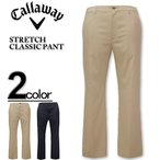 大きいサイズ メンズ Callaway(キャロウェイ) ゴルフパンツ/STRETCH CLASSIC 38 40 42インチ
