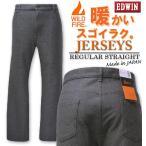 ショッピング大きい 大きいサイズ メンズ EDWIN エドウィン JERSEYS WILD FIRE ジャージーズ ストレートパンツ グレンチェック 2L 3L 4L 5L