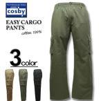 大きいサイズ メンズ COSBY(コスビー) イージー カーゴパンツ 3L 4L 5L(6160-4311/-8310)