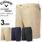 大きいサイズ メンズ Callaway(キャロウェイ) ストレッチ ゴルフ ハーフパンツ CLASSIC/38〜44インチ