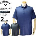 大きいサイズ メンズ Callaway(キャロウェイ) ゴルフ ストレッチ半袖ポロシャツ ALL OVER CHEV/XL XXL XXXL