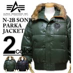 ★大決算セール★大きいサイズ メンズ ALPHA N-2B ジャケット SONIC/USAモデル XL 2XL 3XL【セール品のため返品交換不可】