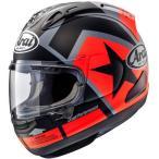 ARAI RX-7X MAVERICKフルフェイスヘルメット