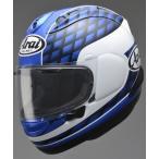 【取り寄せ】【ARAI:アライ×TairaRacing】TAIRA REPLICA HELMET RX-7X BLUE  ブルー(タイラレプリカヘルメット)フルフェイス  trc-0003