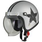 LEAD MOUSSEスモールジェット ヘルメット バイク
