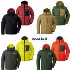 mont-bell : モンベル 1101492 コロラドパーカ Men's  男性用 メンズ  高品質ダウン リバーシブル仕様