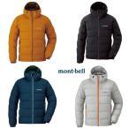 mont-bell : モンベル 1101501 パーマフロスト ライトダウンパーカ Men's  男性用 メンズ 優れた防風性と防水透湿性を備えたゴアテックス