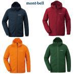 mont-bell : モンベル   O.D.パーカ Men's メンズ  コットンのような柔らかさと肌触り