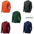 mont-bell : モンベル 1104938   ウイックロン ZEO ロングスリーブTシャツ   Men's   男性用 メンズ   UVカット  高い速乾性