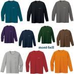 mont-bell : モンベル 1114112  WIC.ロングスリーブT Men's  Tシャツ  男性用 メンズ UVカット