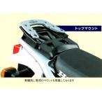 KRAUSER:クラウザー 【GSX1300R/隼(99〜07)用】K4/K5用K-WINGトップマウント/[MOTOCO/モトコ]