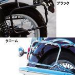 KRAUSER:クラウザー 【ドラッグスター1100(99)用】K1クラシック用サイドマウント【2カラー】/[MOTOCO/モトコ]