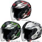 SHOEI ショーエイ ショウエイ ヘルメット バイク J-CRUISE CLEAVEオープンフェイス ヘルメット バイク