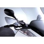 Y'S GEAR グランドマジェスティ250/400/マジェスティ4D9(`07〜11年モデル対応)グリップカウル カスタム パーツ