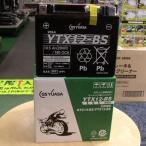 ジーエス・ユアサ VRLAバッテリー YTX12-BS