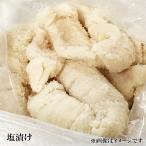 フランクソーセージに使われる太目の豚腸です。  サイズ:直径32〜34mm 長さ 約4〜6m(1本)長さにバラつきがありますので予...