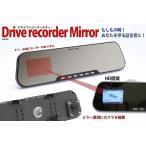 【高画質1080P】【赤外線撮影】【広角120°カメラ】【取付簡単、工具不要】【12V/24Vシガーソケット電源対応】ドライブ レコーダー Drive Recorder