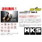 HKS ハイパーマックスシリーズ MAX IV GT Spec-A スバル レガシィツーリングワゴン(BP5) [品番80230-AF005V]