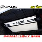 JAOS (ジャオス) スキッドプレートtype R 【FJクルーザー 10+】