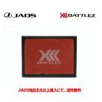 JAOS (ジャオス) BATTLEZ×AC 4.0(V6) エアクリーナー 【FJクルーザー 10+】