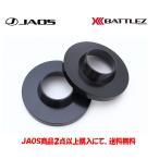 JAOS (ジャオス) BATTLEZ コイルスペーサー リヤ 【07.01- デリカ D:5】