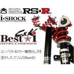 RSR Best☆i  C&K トヨタ ヴィッツ KSP90[FF/1000 NA]/SCP90[FF/1300 NA]/KSP90[FF/1500 NA]