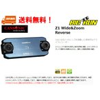 キャンソニック CANSONIC ドライブレコーダー 品番 Z1 Wide&Zoom Reverse 右ハンドル車にお勧め車両前方と車内を同時で撮影 フルHD 日本正規品 送料無料