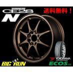 RAYS VOLK Racing CE28N 8 SPOKE DESIGN [5.5J/BR] & ヨコハマ ECOS ES31 165/65R14