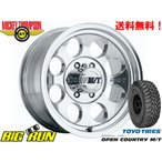 MICKEY THOMPSON (ミッキートンプソン) CLASSICIII[POLISH] & トーヨー OPEN COUNTRY M/T 285/75R16