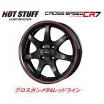 HOT STUFF CROSS SPEED HYPER EDITION CR7 クロススピード ハイパーエディション cr7 5.0J-16 +45 4H100 お得な4本SET 送料無料 ※代金引換不可