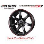 HOT STUFF CROSS SPEED HYPER EDITION CR7 クロススピード ハイパーエディション cr7 [7