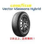 2本以上[数量2〜] 送料無料 国産品 オールシーズンタイヤ!グッドイヤー Vector 4Seasons Hybrid 195/65R15