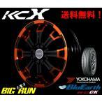 レイズ チーム デイトナ KCX [OB]& ヨコハマ BluEarth RV02CK 165/55R15
