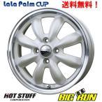 HOT STUFF LaLa Palm CUP ホットスタッフ ララパーム カップ 選べるホイールカラー [4.