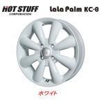 Yahoo!ビッグラン市毛ストア期間限定特価 LaLa Palm KC-8 ララパーム kc-8 [4.5J-14 4H100/ホワイト] お得な4本SET 送料無料 ※代金引換不可