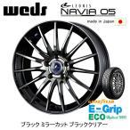 WEDS LEONIS NAVIA 05 (BPB) & グットイヤー EfficentGrip ECO EG01 215/60R16