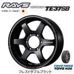 RAYS VOLK Racing TE37SB [プレストダブルブラック] & ホワイトレター トーヨー H20 215/60R17C